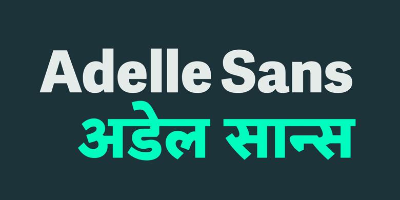Adelle-Sans-DEV