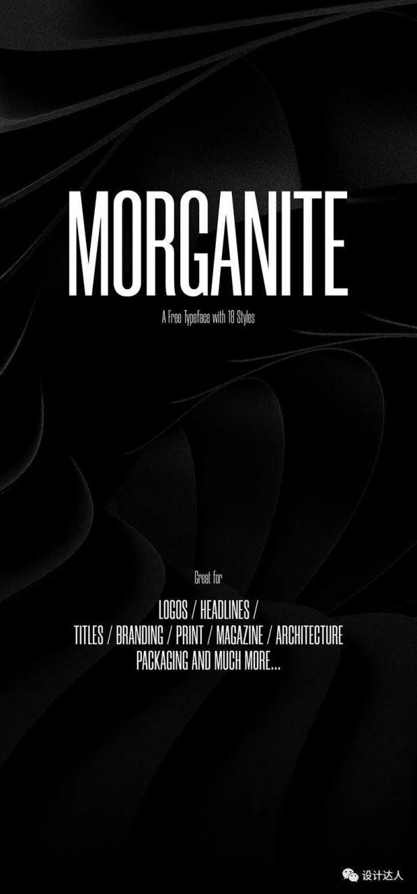 免费英文字体:Morganite