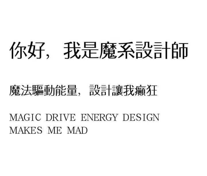 A-OTF日文字体系列打包下载