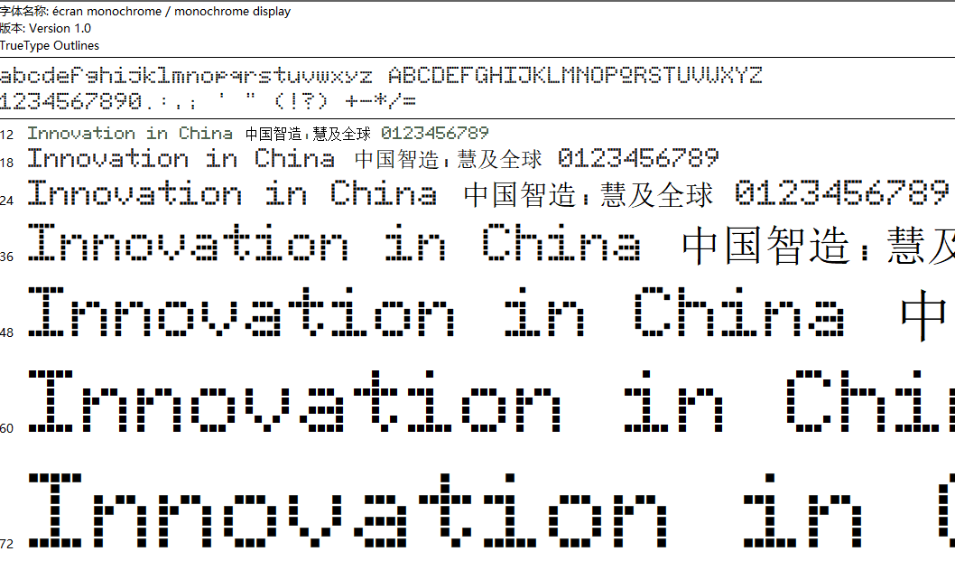 点阵像素字体ecran-monochrome-monochrome-display-Regular.ttf