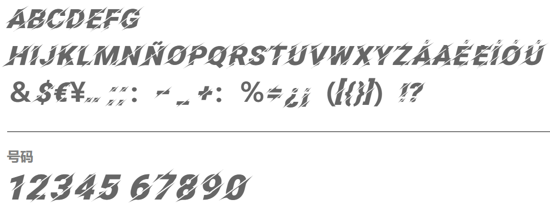 Facón英文字体下载,一款运动字体