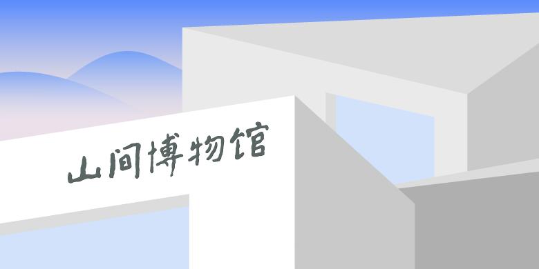 方正字迹-金熙长标题体